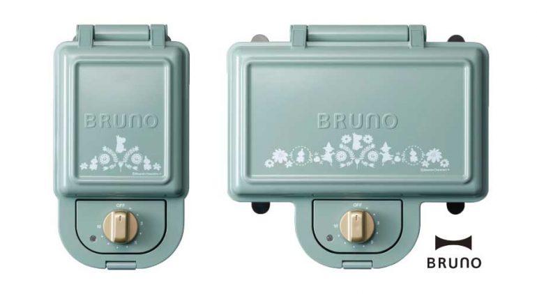 BRUNO ホットサンドメーカー