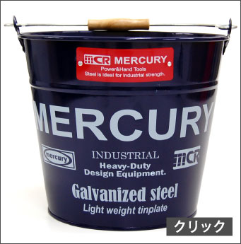 MERCURY Bucket