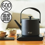 Russell Hobbs T Kettle | キッチン家電・電気ケトル